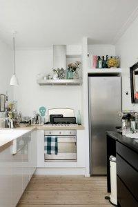 Narrow slim fridge